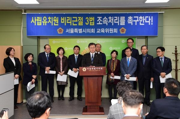 제공 : 서울시의회